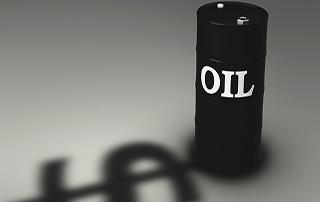 Crude Oil Availability 2018